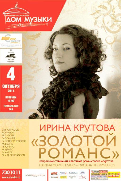 Билеты в Ленком  заказ и продажа билетов в театр Ленком